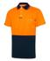 Picture of Visitec-VPCS-S/S Microfibre Cotton Backed Premium Polo